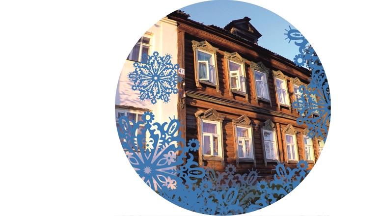 «Подарок на Рождество» 03-09 января 2018 г. АТК «Богдарня»